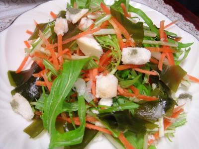 090509にんじん水菜お麩サラダ