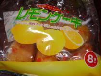 090724レモンケーキ