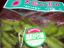090728枝豆の袋