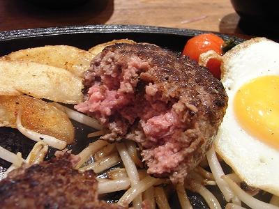 ミート矢澤 黒毛和牛100%フレッシュハンバーグ