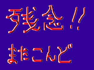 snap_kmmftt_200940161328.jpg