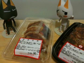 toro 0016