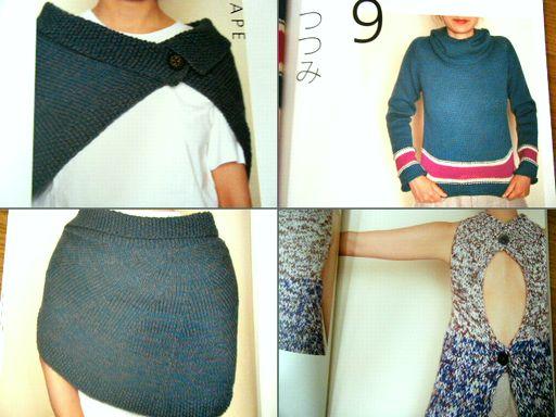 本レポ私の手編み服2