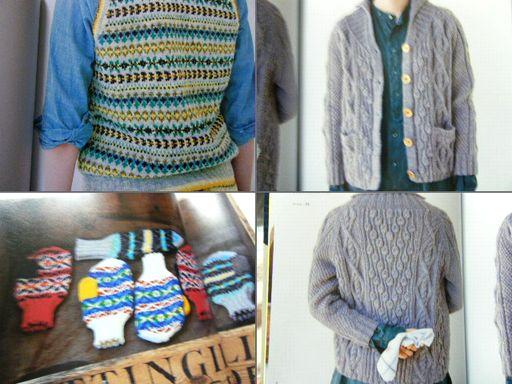 本レポきょうの編み物1