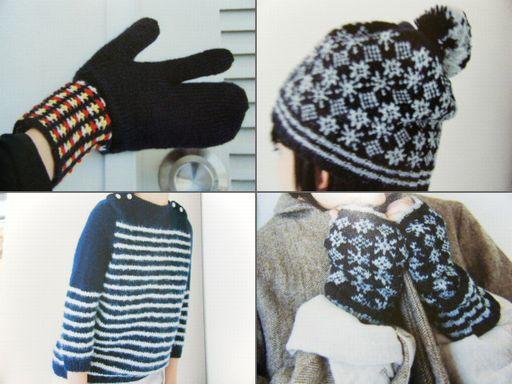 本レポきょうの編み物2