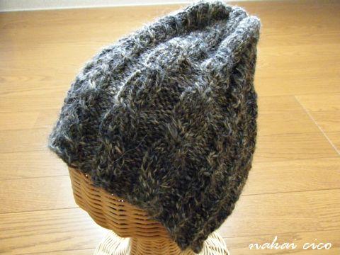 ニット帽子 ケーブル1