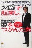 20051104020644.jpg