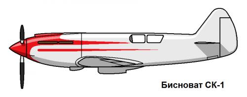 Bisnovat_SK-1-shade.png