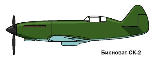 Bisnovat_SK-2-shade.png
