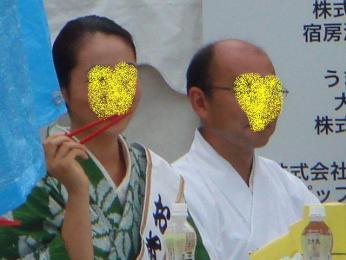 クイーン&宮司