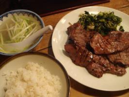牛タン定食!