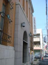 ピアまるセンター