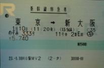 100110_01.jpg