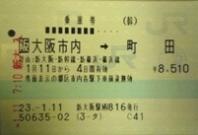 100111_02.jpg
