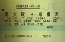 100111_03.jpg
