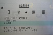 100806_04.jpg