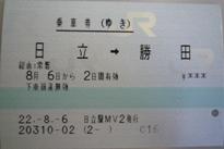 100806_05.jpg