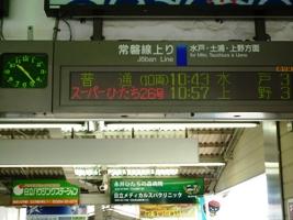 100807_05.jpg