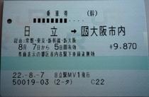 100807_06.jpg