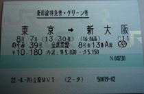 100807_07.jpg