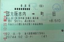 100807_26.jpg