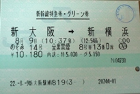 100807_27.jpg
