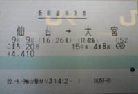 100909_03.jpg