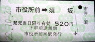 101020_04.jpg