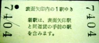 101020_05.jpg