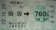 101020_34.jpg