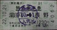 101021_05.jpg