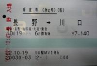 101021_12.jpg