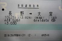 101021_13.jpg