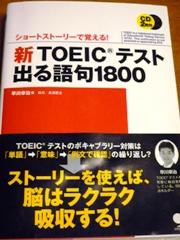 110214_01.jpg
