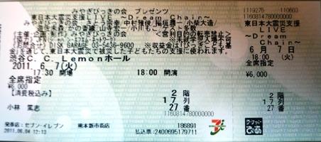 110607b_01.jpg