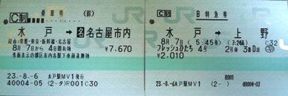 110807a_04.jpg