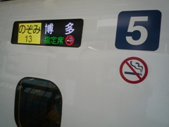 110807a_05.jpg
