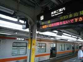 110807a_09.jpg