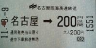 110809a_20.jpg