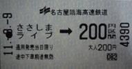 110809a_22.jpg