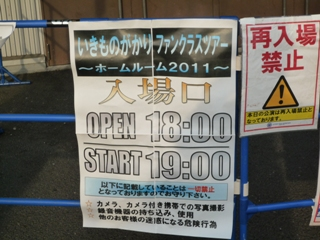 110809b_03.jpg