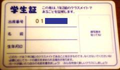 110809b_08.jpg