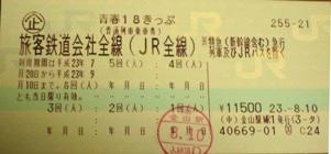 110811_16.jpg