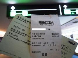 110820_02.jpg