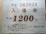 110824a_04.jpg