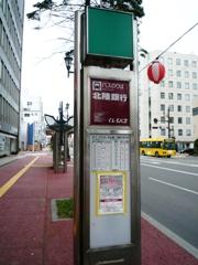 110831_15.jpg