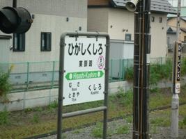 110831_24.jpg