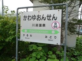 110831_37.jpg