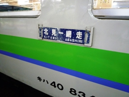 110831_54.jpg