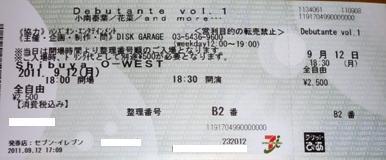 110912_01.jpg